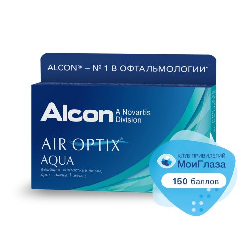 Контактные линзы AIR OPTIX AQUA (3 шт.)