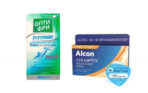 Комплект Air Optix Night&Day Aqua 3 шт. + Opti-Free Pure Moist 120 мл