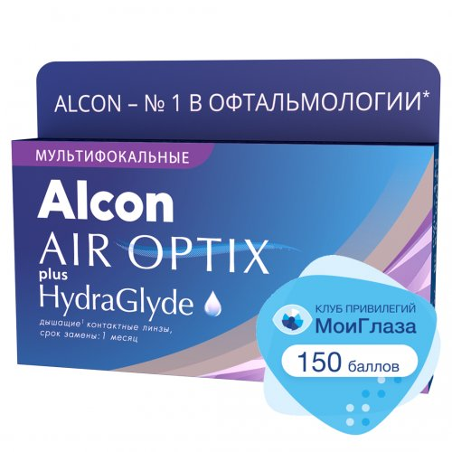 Контактные линзы AIR OPTIX HYDRAGLYDE MULTIFOCAL (3 шт.)
